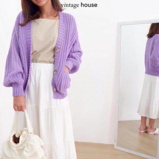 Cleantha Lilac masih tersedia yaa teman-temaan!💜 - Shopee: vintagehouseindonesia Tokopedia: vintagehouseindonesia WhatsApp: +62 821 16684949 - #VintageHouseID #ProudlyGrateful